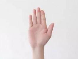 女性手掌黄什么原因?身体在告诉你这几个信号